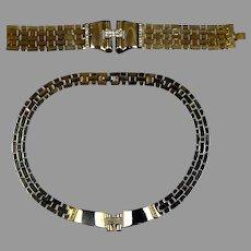 Crown Trifari Retro Necklace Bracelet Set - Stunning!
