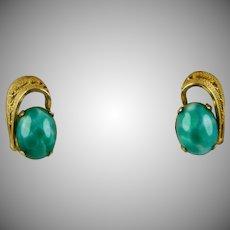 Vintage 14K Gold Amazonite Stud Earrings