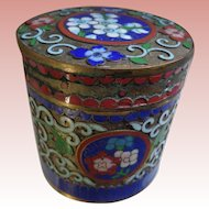 Vintage Chinese Champleve Enamel Box Early 1900's