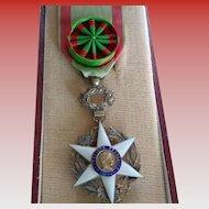 French Brass & Enamel Agricultural Medal 1863