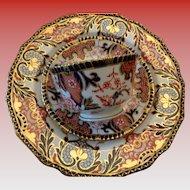 Vintage Royal Crown Derby 1880 King Pattern