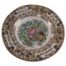 Set of 7 Soup Plates.  Chinese Thousand Butterfly.