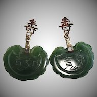 Vintage 14K Gold & Carved Jade Chinese Character Pierced Earrings