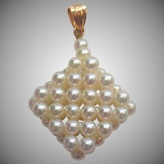 Beautiful Woven Cultured Pearl Pendant with 18K Gold Bail