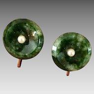 Art Deco 14k Gold Natural Jade Pearl Disk Earrings