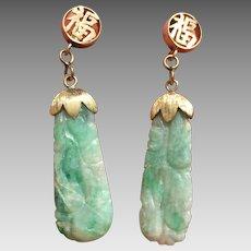14k Gold Chinese Carved Jade Jadeite Earrings