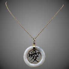 14k Gold Chinese Jade Round Disk Pendant for Necklace