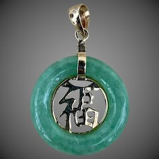 14k Gold Chinese Jade Round Disk Pendant for Necklace or Charm