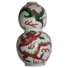 Antique Chinese Wucai Gourd Dragon Vase Signed Six Characters Jiajing Mark 19th Century