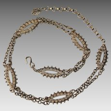 Trifari Gold Tone Chain Belt