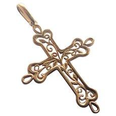 French 18K Small Pierced Cross Charm