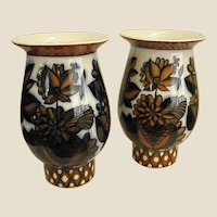 Pair of USSR Lomonosov Porcelain Vases
