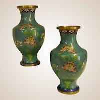 Beautiful Pair Asian Cloisonné Vases