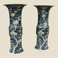 Pair of Late Qing Dynasty Hawthorn Prunus Gu Vases