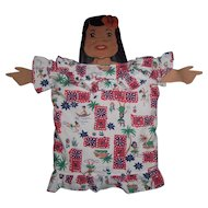 Elsie Denney Cloth Hawaiian Pillow Doll c1940's