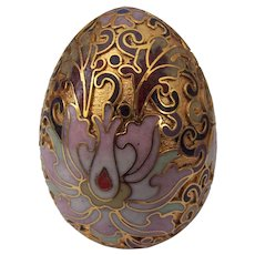 Small Champleve Cloisonne Enamel Egg Chinese