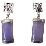 Vintage Sterling Lavender Jade Earrings