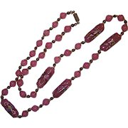 Vintage Pink Italian Glass Wedding Cake Beads Necklace