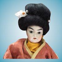 Antique Schoenhau Hoffmeister 4900 Asian Doll