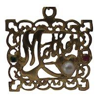 """Vintage 14kt Gold """"Mother"""" Charm/Pendant"""