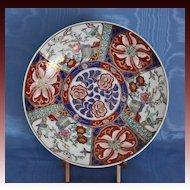 Mid-20th Century Imari Shallow Bowl Dish