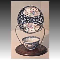 Late 18th to Early 19th Century Asian Tea Bowl and Saucer