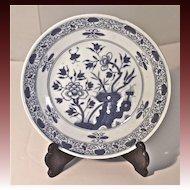 Chinese 19th Century Blue and White Dish