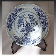 Chinese 19th Century Blue and White Dish