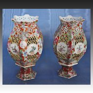 Pair of Qing Dynasty Chinese Wedding Lamps