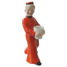 Art Deco Bellhop Liquor Decanter German 1930's