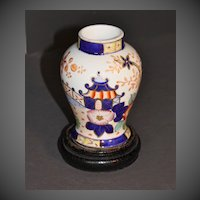 "Mason's Ironstone vase, ""Japanese Pagoda and Bridge"" c. 1820-30"