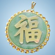 Wonderful Genuine Jade Green Disk Chinese Characters Vintage Pendant Bale