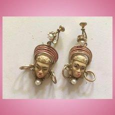 Selro Selini Asian Princess Vintage Earrings