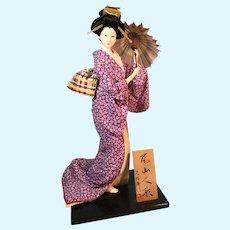 """Japanese 17"""" Geisha Doll"""