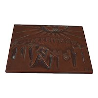 French Copper Plaque Psalm 3456 in French and Hebrew by Benn