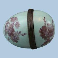 Antique Bilston Battersea Rare Egg Shape Box