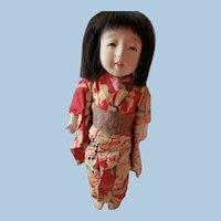 Japanese Pip Squeak Doll