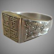 13g Platinum Diamond Ring