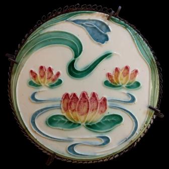 Vintage 1900 Victorian  German Majolica Art Nouveau Water Lily Trivet With Wirework Trim