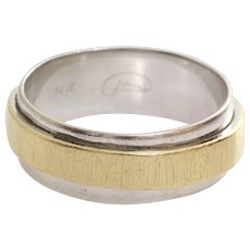 Gold Wedding Ring | 14K White Yellow | Marriage Band Two Tone Israel
