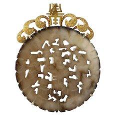 Chinese Jade Gold Pendant   14K Nephrite Amulet   Qing Dynasty Antique