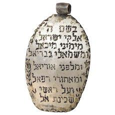 Kabbalah Silver Amulet Pendant | Vintage Judaica Israel | Kamaya 925