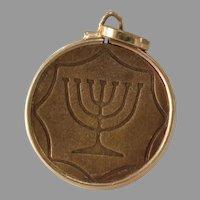 Judaica Bronze Medallion Pendant | 14K Yellow Gold | Token Magen David
