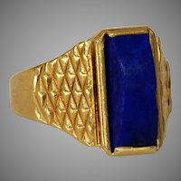 Retro Lapis Lazuli Cocktail Ring | 18K Yellow Gold | Vintage France