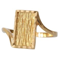 18K Gold Modernist Ring | Yellow Rectangle Retro | Vintage French Estate