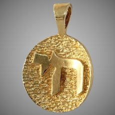 Vintage Gold Hai Pendant   14K Yellow Round   Modernist Judaica Israel