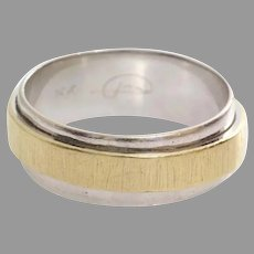 Gold Wedding Ring   14K White Yellow   Marriage Band Two Tone Israel