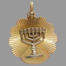 Menorah Gold Pendant   18K Bicolor Vintage   Israel Judaica Candelabra