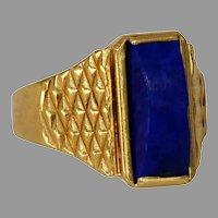 Retro Lapis Lazuli Cocktail Ring | 18K Yellow Gold | Vintage France