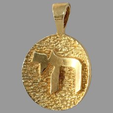 Vintage Gold Hai Pendant | 14K Yellow Round | Modernist Judaica Israel